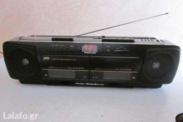 Ηχοσυστημα Φορητο jvc rc-w410 stereo cassette recorder Ραδιόφωνο