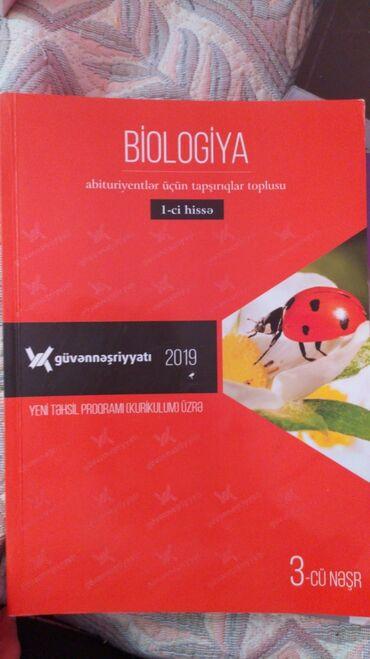 200 elan   İDMAN VƏ HOBBI: Biologiya kitabı. Çox əla vəziyyətdədir