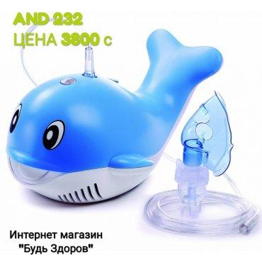 Данная модель применяется для лечения в Бишкек