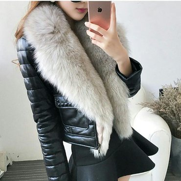 Куртка натуральная кожа мех лиса в Бает