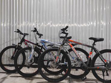 Велосипед richman🚴от 155 см до 175см рост📍характеристики:рама