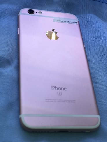 Iphone 6s rose gold 16gb в Бишкек