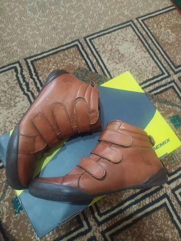 Женские обувь натуральная кожа (артопедический)