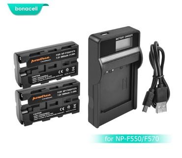 Punjači | Srbija: Punjac-adapter i 2 baterije NP-F550 NP-F570-za SONY-3000mAh Potpuno