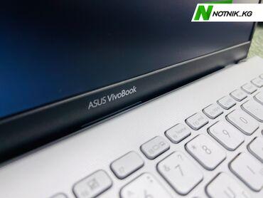 работа в бишкеке 13 лет в Кыргызстан: Ультрабук для универсальных задач  -Asus VivoBook  -модель-X420U  -про
