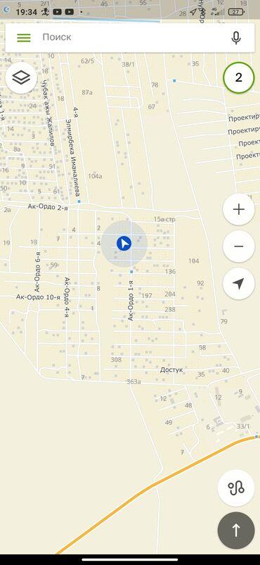 участок сатылат бишкек 2020 в Кыргызстан: Продажа участков 4 соток Для бизнеса, Срочная продажа, Договор дарения