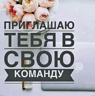 nwork international бишкек in Кыргызстан   ВИТАМИНДЕР ЖАНА БАД: Турецкая компания NWORK INTERNATIONALНабираем в нашу успешную команду