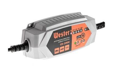купить-набор-инструментов-для-авто в Кыргызстан: Зарядное устройство Wester CD-2000 купить в Бишкеке скидки