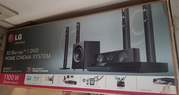 LG home cinema blu-ray 3D 5+1 surround σε Thessaloniki