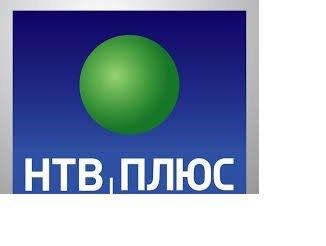 Bakı şəhərində Ntv+280kanal russiya dilinda vaxdi kutarib galib evda yiqiriq. \ kim