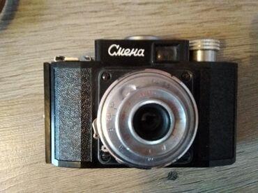 удобный фотоаппарат в Кыргызстан: Фотоаппарат Смена