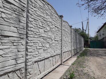забор бишкек в Кыргызстан: Заборы, ограждения