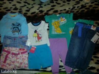 Новая Детская одежда из Германии!!! в Сокулук