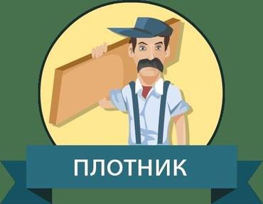 услуга плотника в Кыргызстан: Услуги плотник Большой стаж работы выполняет:Встроенные шкафы, ниши