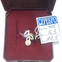 Серьги б у - Кыргызстан: Комлект из серебра: кольцо 17.5 - 18 размер, кулон с цепочкой и