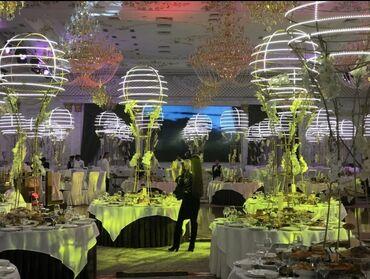 куда можно продать монеты ссср in Кыргызстан   МОНЕТЫ: Продаю светодиодные шары. Высота с подставкой 2.60м. Можно использоват