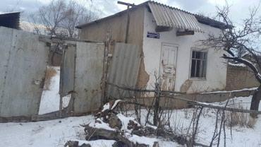 Продаю или меняю на авто. дом на в Баткен