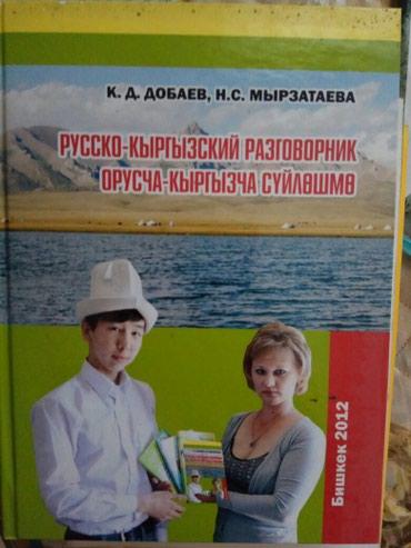 Медицинские книги для студентов медицинских вузов. Книги, методички