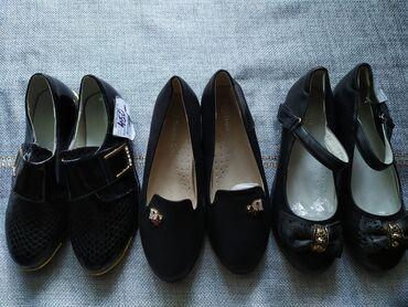 Туфли для девочки черные новые последние размеры 32,33,34