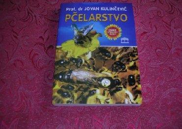 Pre - Srbija: UvodPcelarstvo u proslostiBiologija medosnih pcelaTehnologija