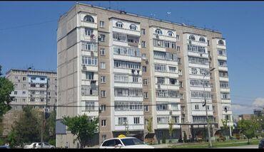 Продается квартира: 105 серия, Мкр. Улан, 3 комнаты, 61 кв. м
