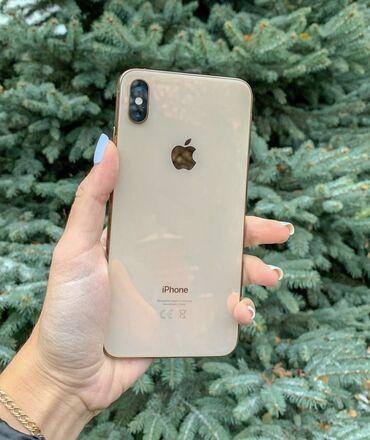 Apple Iphone - Бишкек: Б/У iPhone Xs Max 64 ГБ Золотой