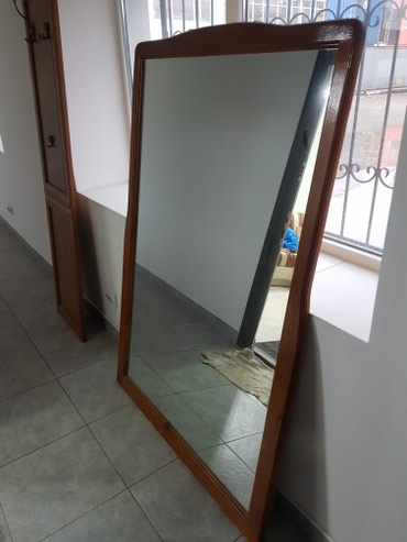 Зеркало в деревяной рамке. Размер 165х110см