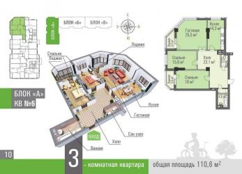 Apartment for sale: 3 bedroom, 110 sq. m