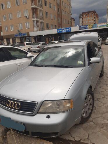 Автомобили - Чок-Тал: Audi A6 2.8 л. 1998 | 111111 км
