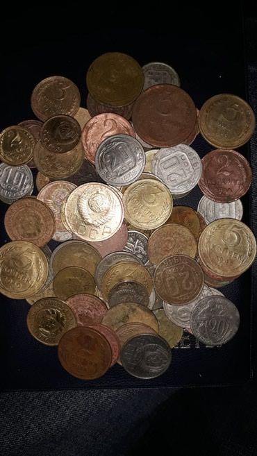 Bakı şəhərində Монеты от1921-до1957г. 1шт.1ман.