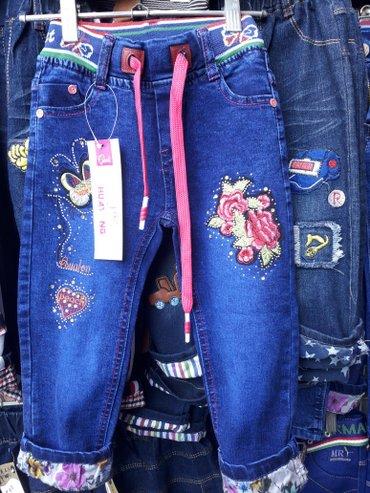 джинсы на девочку оптом и в розницу с 1 года до 5 лет. в Бишкек