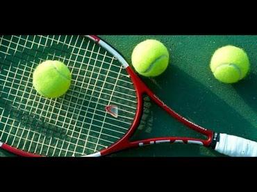 Мячи - Бишкек: Мяч для большого тенниса