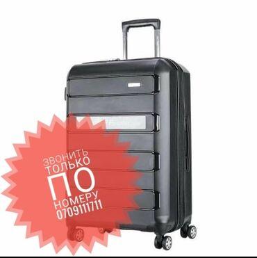 100% Гелевые чемоданы, Производство Китай Маленькие - 3500 Средние -