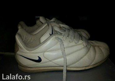 Ženska patike i atletske cipele | Pozarevac: Nike patike KozneBr 38,5Necu ih vise nositi pa je zato cena simbolicna