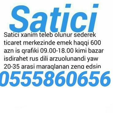 Bakı şəhərində Satıcı