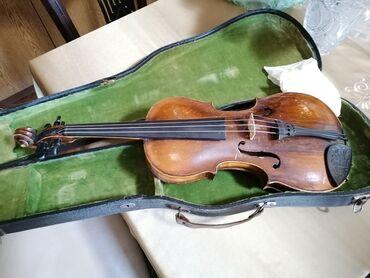 Brilliance v5 1 6 mt - Srbija: Majstorska violina Jacobs Steiner, kupljena 1946 godine u komisionu u