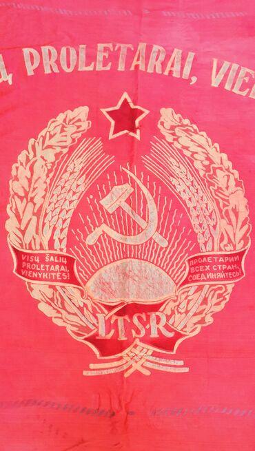 10413 elan   İDMAN VƏ HOBBI: Государственный Флаг Литовской ССР. Матеииал шелк. Разиеры