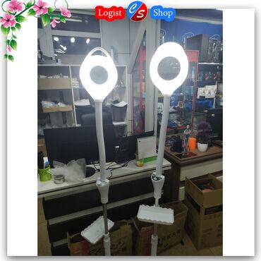Лампа лупа для косметологов, косметологическая лампа лупа.В наличии 2