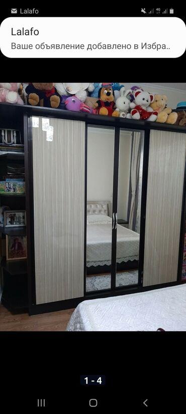 пуфики для детей в Кыргызстан: Мебельный гарнитур | Спальный, Для дома, гостиной