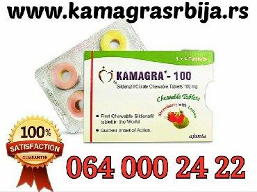 Promocija - Srbija: Kamagra Bombone na promociji 1 kutija (4 tab) 800 rsd 3 kutije (12