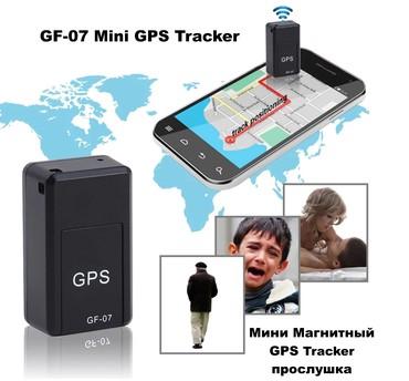Mini GPS трекер. Все вопросы по телефону в Бишкек