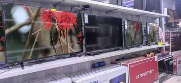 Электрик   Установка телевизоров   Больше 6 лет опыта