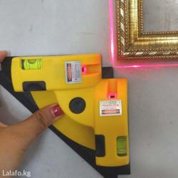 Новый!! Лазерный построитель углов 90 градусов. 0 772 11 33 54 в Бишкек