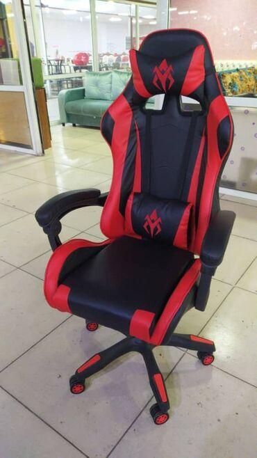 Офисные геймерские кресла. Кресла для компьютера! Есть доставка по гор