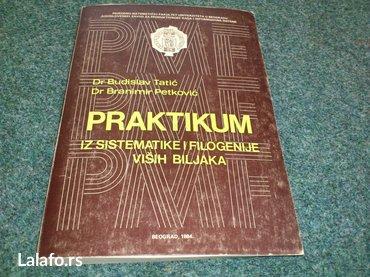Pre - Srbija: Naslov: praktikum iz sistematike i filogenije viših biljaka autor(i)
