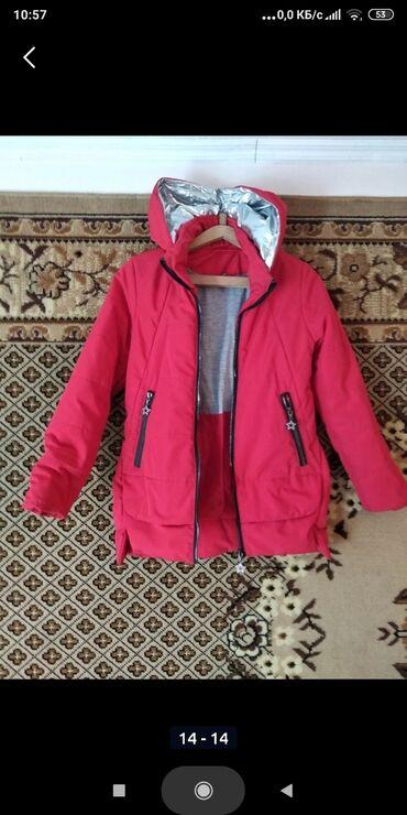 Детские зимние куртки хорошего качества распродажа не за дорого всё по