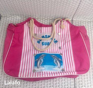 Italijanska torba za plazu - Belgrade