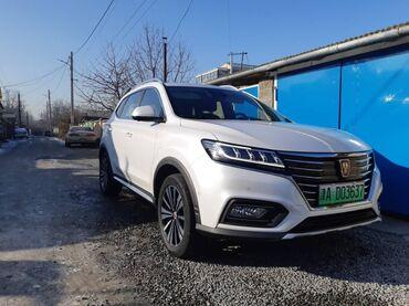 Телефоны из китая - Кыргызстан: Rover 2017 | 12000 км