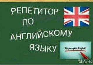 Английский,  Русский,  Французский,  Китайский, Кыргызский! Индивидуал в Бишкек