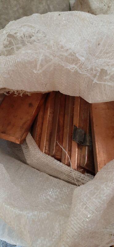 Продаю медные листы прутья(балвашки)